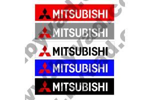 Cache plaque immatriculation MITSUBISHI