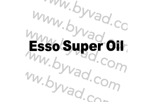 Sticker Esso Super Oil pour aileron Delta