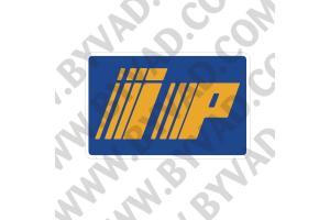 Kit 2 stickers APRILIA IP