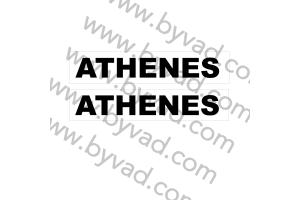 Autocollant Athenes x 2