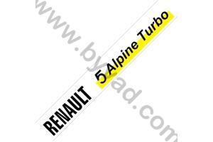 Bandeau pare soleil Renault 5 Alpine Turbo