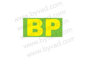 Autocollant BP