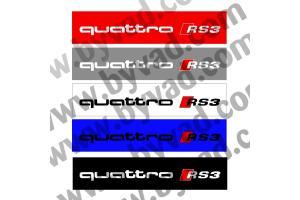 Cache plaque immatriculation AUDI QUATTRO RS3