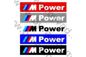 Cache plaque immatriculation BMW M Power
