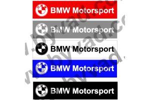 Cache plaque immatriculation BMW Motorsport