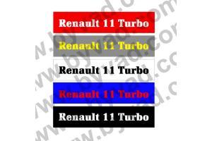Cache plaque immatriculation Renault R11 Turbo