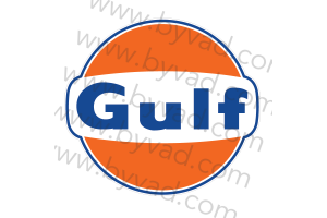Sticker Gulf 50 cm avec liseret blanc
