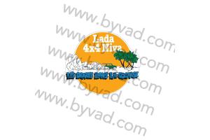 """Autocollant LADA NIVA 4x4 """"Les Dures dans la course"""""""