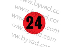 Fond rond pour numéro de course 50 cm avec numéro imprimé