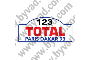 1 Plaque de Rallye Adhésive Paris Dakar 1993