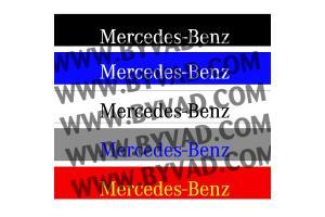 Bandeau Pare soleil Mercedes Benz