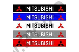 Bandeau pare soleil Mitsubishi