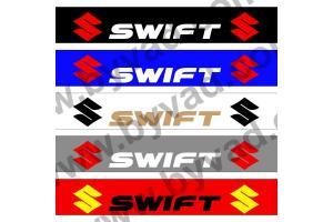 Bandeau pare soleil Suzuki Swift