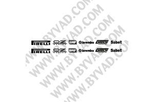 Sponsors bas de caisse Abarth